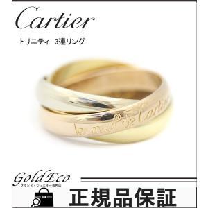 Cartier カルティエ 3連リング トリニティリング K18 スリーゴールド #49 約9号 レディース ジュエリー 中古 goldeco