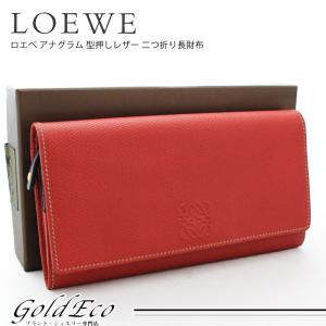 LOEWE ロエベ アナグラム 二つ折り 長財布 型押しレザー レッド 中古