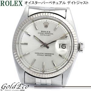 ROLEX ロレックス オイスターパーペチュアル デイトジャスト メンズAT 腕時計 中古ref.1601 18番 goldeco