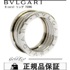 送料無料 新品仕上げ済み BVLGARI ブルガリ B.Zero1  リング K18WG 750WG 約8号 ホワイトゴールド 指輪 ビーゼロワン 3バンド 美品 レディース ジュエリー 中古|goldeco