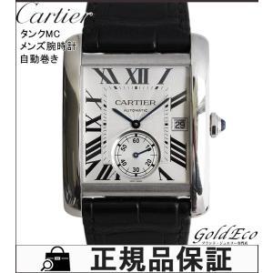 カルティエ タンクMC メンズ 腕時計 自動巻き W5330003 レザーベルト デイト表示 ブラック シルバー文字盤 スケルトンバック ステンレス 中古 Cartier|goldeco