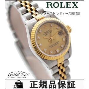ロレックス デイトジャスト レディース 腕時計 10Pダイヤ シルバー イエローゴールド シャンパンゴールド文字盤 69173G 自動巻き デイト機能 中古 ROLEX|goldeco
