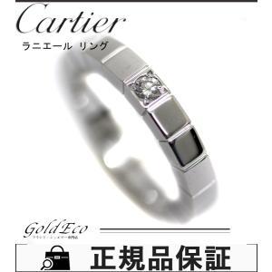 新品仕上げ済み カルティエ ラニエール ダイヤリング 約7号 K18WG 750 指輪 ホワイトゴールド ブランドジュエリー 中古 Cartier 送料無料|goldeco