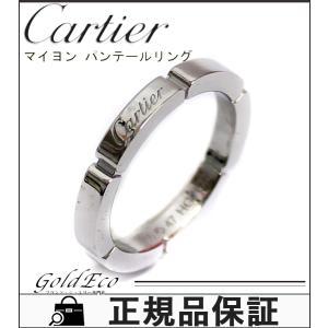 新品仕上げ済み カルティエ マイヨンパンテール リング 約7号 K18WG 750 指輪 ホワイトゴールド ブランドアクセサリー ジュエリー 中古 Cartier 送料無料|goldeco