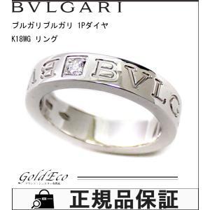 送料無料 新品仕上げみ BVLGARI ブルガリ ダブルロゴ 1Pダイヤ リング K18WG ホワイトゴールド 約6.5号 ブランドジュエリー 750 ダイヤモンド 指輪 中古|goldeco