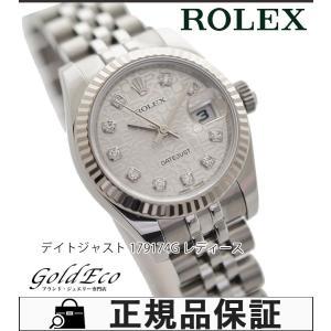 ロレックス デイトジャスト レディース 腕時計 自動巻き 179174G ルーレットダイヤル シルバーホリコンピュータ 10Pダイヤモンド オーバーホール済み 中古 ROLEX|goldeco