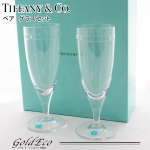 ティファニー ペア ロゴ入り クリスタル グラス クリア ワイングラス カップ タンブラー 食器 美品 中古 Tiffany&Co|goldeco