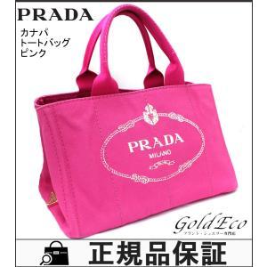 PRADA プラダ カナパ トートバッグ フューシャピンク BN1872 キャンバス デニム ハンドバッグ ロゴ 中古 レディース 鞄 バッグ|goldeco