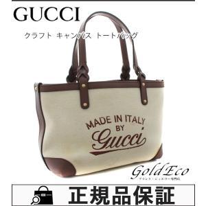 GUCCI グッチ クラフト 日本限定 トートバッグ 269878 キャンバス/レザー ベージュ/ブラウン ロゴ ハンドバッグ 中古|goldeco