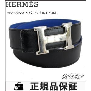 エルメス コンスタンス リバーシブル Hベルト レザー レディース 表記サイズ70 ブルー ブラック 青色 黒色 中古 HERMES|goldeco