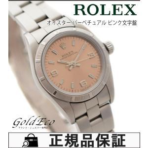 ROLEX ロレックス オイスターパーペチュアル レディース腕時計 ref.76030 オートマチック ステンレススチール ピンク文字盤 中古|goldeco