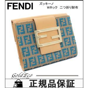 フェンディ ズッキーノ Wホック 二つ折り財布 キャンバス レザー ベージュ ブルー レディース 美品 中古 FENDI|goldeco