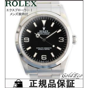 ROLEX ロレックス エクスプローラー1 メンズ腕時計 自動巻き オートマ ステンレス シルバー 14270 ブラック文字盤 ギャランティーあり U番 箱あり 中古|goldeco