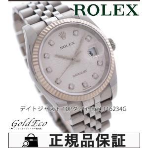 超美品 ロレックス デイトジャスト メンズ 腕時計 Ref.116234G ルーレットダイヤル 自動巻き シルバーホリコンピュータ 10Pダイヤ WG SS 中古 ROLEX|goldeco