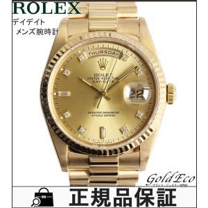 ROLEX ロレックス デイデイト メンズ腕時計 金無垢 10Pダイヤ 自動巻き 18238A 18Kイエローゴールド シャンパン文字盤 S番 ギャランティーあり 中古|goldeco
