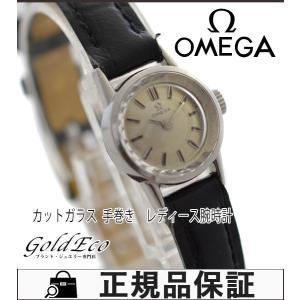 OMEGA オメガ カットガラス アンティーク レディース腕時計 手巻き シルバー文字盤/ブラック SS/社外レザーベルト【OH済み】中古|goldeco