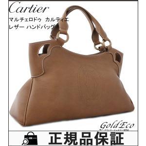 Cartier カルティエ マルチェロ ドゥ カルティエSM ハンドバッグ ブラウン トートバッグ L1000835 美品 中古 goldeco