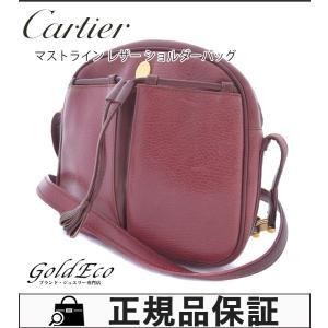 Cartier カルティエ マストライン ショルダーバッグ ボルドー/レザー ゴールド金具 斜め掛け レディース 中古 goldeco