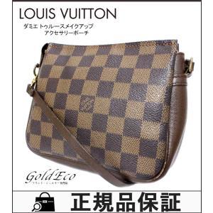 ルイヴィトン ダミエ トゥルースメイクアップ アクセサリーポーチ N51982 ミニ ハンドバッグ 中古 LOUIS VUITTON 送料無料|goldeco