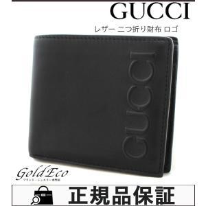 GUCCI グッチ メンズ 二つ折り 財布 コインウォレット レザー/ブラック 小銭入れ付き ロゴ 428765・2184 中古|goldeco