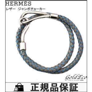 HERMES エルメス ジャンボ チョーカー メンズ レディース ブレスレット レザー グレー グリーン 中古|goldeco