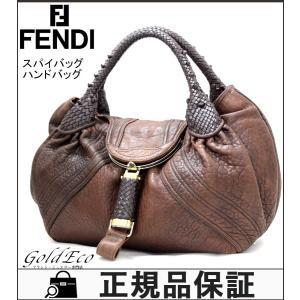 FENDI フェンディ スパイバッグ レディース ハンドバッグ トートバッグ レザー ブラウン 茶色 8BR511 中古|goldeco