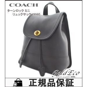 COACH コーチ ミニ リュックサック バッグパック レディース ブラック 黒 レザー ターンロック金具 9960 中古|goldeco