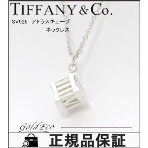 新品仕上げ済み Tiffany&Co ティファニー アトラスキューブ ネックレス レディース SV925 シルバー アクセサリー 中古 goldeco