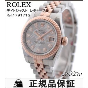 送料無料 ROLEX ロレックス デイトジャスト レディース 腕時計 SS K18PG コンビ 自動巻き メテオライト文字盤 10Pダイヤ ウォッチ 179171G 中古|goldeco