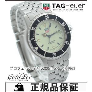 TAG HEUER タグホイヤー プロフェッショナル200 メンズ腕時計 クォーツ 夜光文字盤 ライトグリーン/シルバー SS デイト表示 929.113G 中古 goldeco