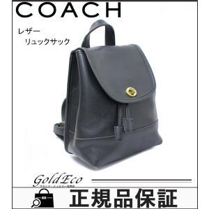 送料無料 COACH コーチ リュックサック レディース レザー ブラック 黒 バックパック デイパック 9960 中古 goldeco