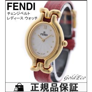 送料無料 FENDI フェンディ チェンジベルト レディース ウォッチ GP レザー クォーツ 腕時計 マルチカラー 640L 中古|goldeco