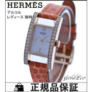 HERMES エルメス アルコル レディース クォーツ 腕時計 K18PG ダイヤ レザー ピンクゴールド オレンジ シェル文字盤 ウォッチ AC1.172 中古 goldeco