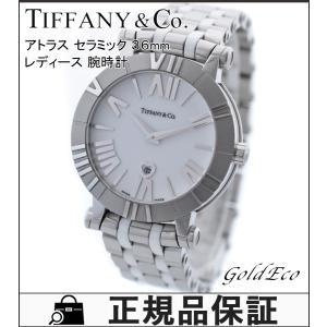 ティファニー アトラス セラミック 36mm レディース 腕時計 シルバー ホワイト ウォッチ クォーツ Z1301.11.11A20A00A 中古 Tiffany&Co|goldeco