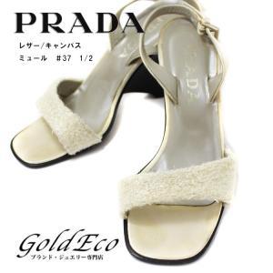 プラダ レザー ミュール #37 1 2 約23.5cm クリーム 靴 レディース 中古 PRADA|goldeco