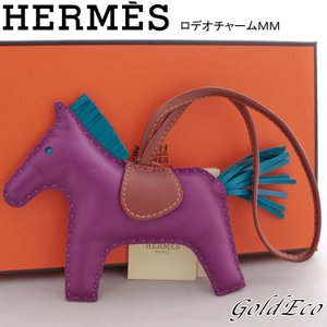 エルメス ロデオチャームMM アニョーミロアネモネ ブルー イズミール 中古 バッグチャーム 馬 ホース 未使用品 HERMES|goldeco