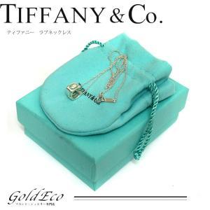 ティファニー ラブキューブ ネックレス シルバー SV925 レディース 中古 新品仕上げ Tiffany&Co|goldeco