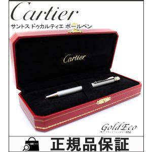 Cartier カルティエ サントス ドゥカルティエ ボールペン シルバー ロゴ 小物 ツイスト 筆記具 ST150191 中古|goldeco