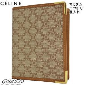 セリーヌ マカダム柄 二つ折り財布 ベージュ ブラウン 二つ折り札入れ PVC レザー 中古 CELINE|goldeco