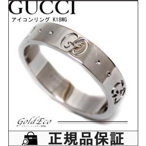 新品仕上げ済み グッチ アイコン リング 約9.5号 K18WG 750WG 指輪 ホワイトゴールド 美品 ジュエリー ブランドアクセサリー レディース 中古 GUCCI 送料無料|goldeco