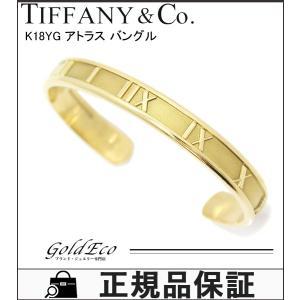 新品仕上げ済み Tiffany&Co ティファニー K18YG アトラス バングル ブレスレット ジュエリー 750 イエローゴールド アクセサリー レディース 中古|goldeco