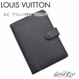 LOUIS VUITTON ルイ ヴィトン エピ アジェンダPM 手帳カバー 中古 R20052 ノワールブラック/エピレザー メンズ レディース