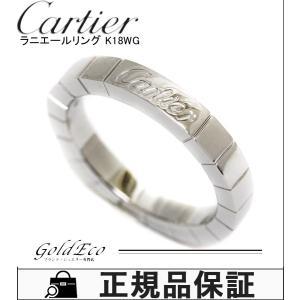 新品仕上げ済み カルティエ ラニエール リング 約9号 K18WG 750 指輪 ホワイトゴールド ジュエリー レディース ブランドアクセサリー 中古 Cartier 送料無料|goldeco