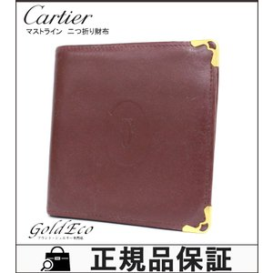 Cartier カルティエ マストライン 二つ折り財布 男女兼用 カーフレザー ボルドー 中古|goldeco