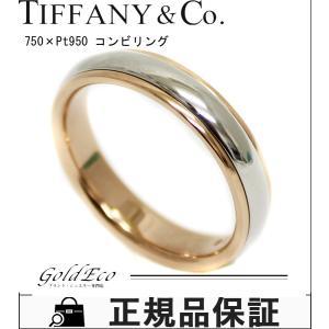 新品仕上げ済み ティファニー ルシダ バンド リング コンビ Pt950×K18PG 約10号 プラチナ ゴールド ジュエリー レディー  指輪 中古 Tiffany&Co 送料無料|goldeco