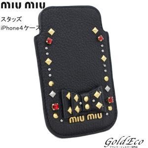 ミュウミュウ スタッズ iPhoneケース レザー ブラック 黒 リボン 携帯カバー アイフォンケース スマホケース 美品 中古 miumiu|goldeco