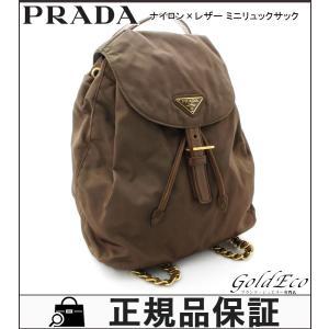 プラダ テスート ナイロン リュックサック バックパック カーキ グリーン B4821 リュック レザー バッグ 中古 ロゴ プレート メンズ レディース PRADA 送料無料|goldeco