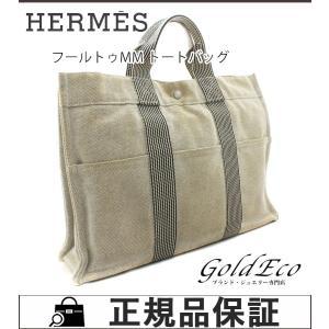 HERMES エルメス ニューフールトゥMM トートバッグ キャンバス グレー シルバー金具 ハンドバッグ メンズ 中古|goldeco