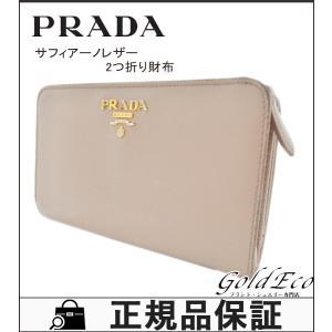 プラダ サフィアーノレザー 二つ折り財布 ベージュ レディース L字ファスナー 中古 PRADA|goldeco