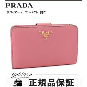 PRADA プラダ 二つ折り財布 サフィアーノ コンパクト レディース ロゴプレート ピンク ゴールド金具 中古|goldeco